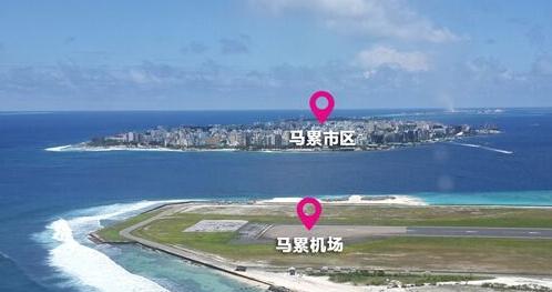 从中国出游马尔代夫,目前尚无固定的直飞航班,一般需要经停一个城市