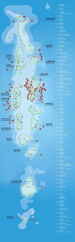 去马尔代夫第一步主要就是选岛,选岛当然得知道岛屿的大致位置啦,还有它周边有哪些岛屿可以玩。七彩精选了一份马尔代夫电子地图,高清版的大图哦。 由图可见,马累北环礁和南环礁为马尔代夫中心地带地区,首都马累也位于此地,所以附近的岛屿都是快艇岛,度假村也非常集中。  马尔代夫地图高清版 如何看地图?首先找到马尔代夫首都马累的位置,然后根据预算、上岛方式、浮潜等选择适合你的岛屿。当然,觉得选岛麻烦的请列出你的需求,告诉七彩假期的客服mm,我们会推荐最适合你们的岛屿。另外,我们还整理了马尔代夫岛屿介绍及马尔代夫选岛攻